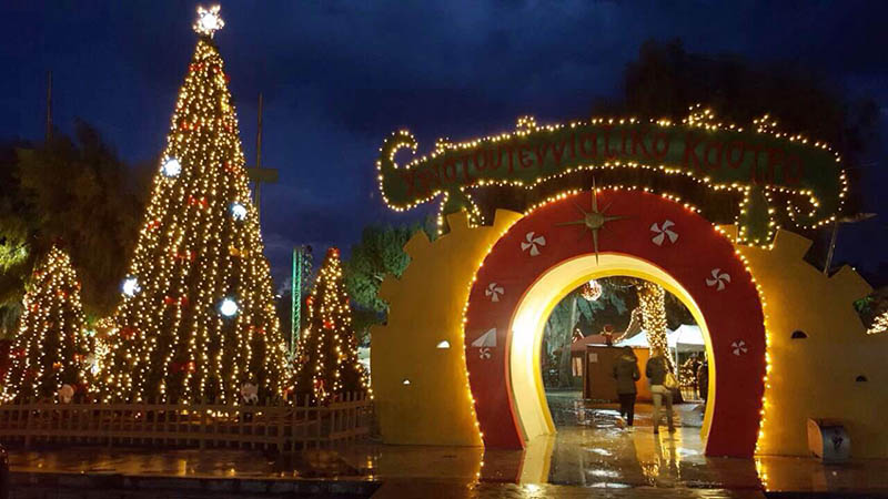 """Αποτέλεσμα εικόνας για χριστουγενιατικεσ εκδηλωσεισ για παιδια"""""""